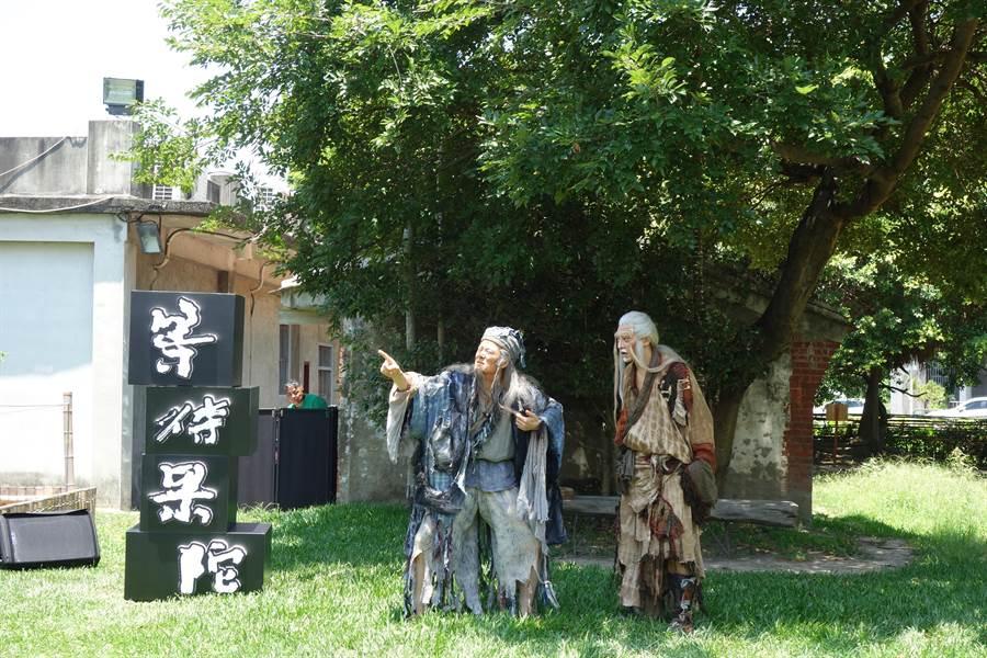當代傳奇劇場受「台積心築藝術季」之邀,7月14日將在新竹縣文化局演藝廳上演《等待果陀》,由吳興國(左)、盛鑑(右)等人演出。(莊旻靜攝)