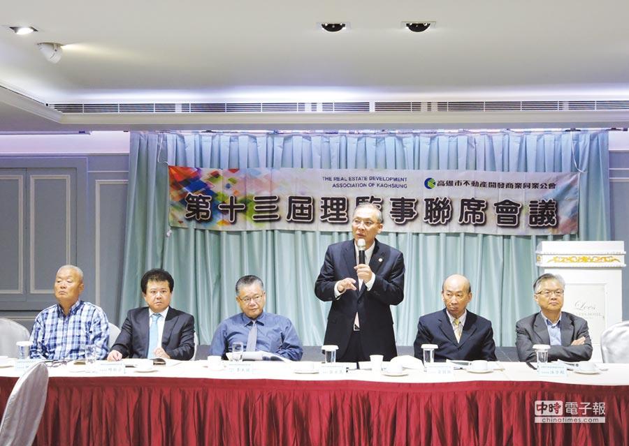 高雄市不動產開發公會理事長張永義(中立者)以及第13屆理監事會,成功為全體會員爭取多項權益。圖/公會提供
