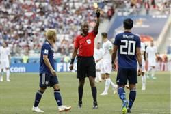 世足花絮》競賽規則不公平 塞內加爾兩度投訴FIFA
