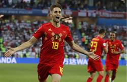 世足》比利時擊敗英格蘭 將與日本爭8強門票