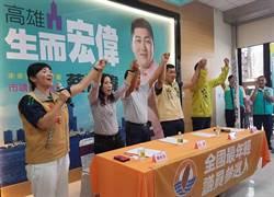 台聯高市議員提名3人 8年級的蔡鴻瑋受矚目