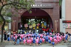 成功國小正式遷校 29日休業式見證舊校舍最後身影。