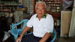 黃俊勝代表藍軍參選南市議員 盼提振新化觀光、產業