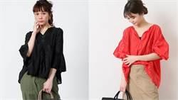 顯瘦罩衫選這件!備受日本女生喜愛的 V 領刺繡罩衫