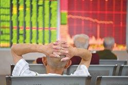 陸股上半年IPO驟降 東北地區抱蛋