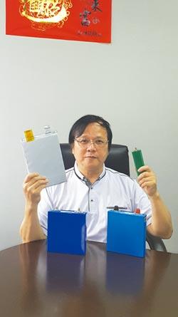 李桐進 續任電池協會理事長