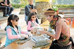 原民好藝市 體驗達悟海洋文化