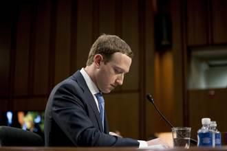 外媒:臉書創辦人祖克柏面臨強大逼退力量