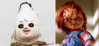 台灣最噁心吉祥物 嚇哭日本人:為何把虱目魚和人合併