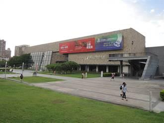 迎台中花博 國內外四大美術館聯展「花之禮讚」