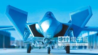 陸聯合演習 測紅旗-9B對抗殲-20