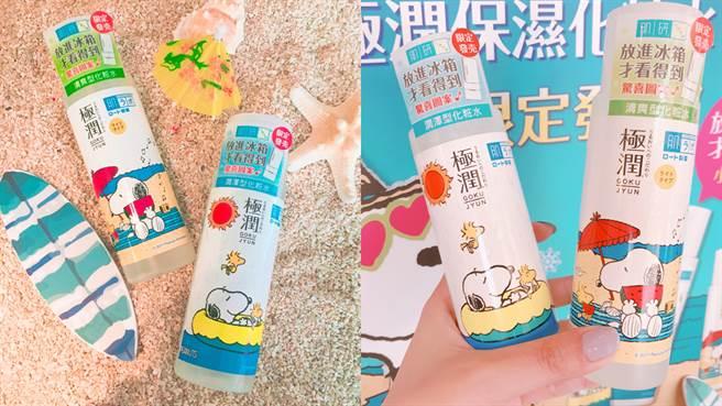 肌研極潤保濕化粧水Snoopy限定版。(圖/品牌提供、編輯攝影)