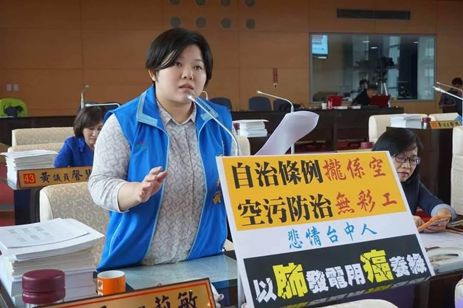 台中市議會國民黨團執行長顏莉敏29日反擊民進黨團大言不慚,該檢討的是執政的民進黨。(盧金足攝)