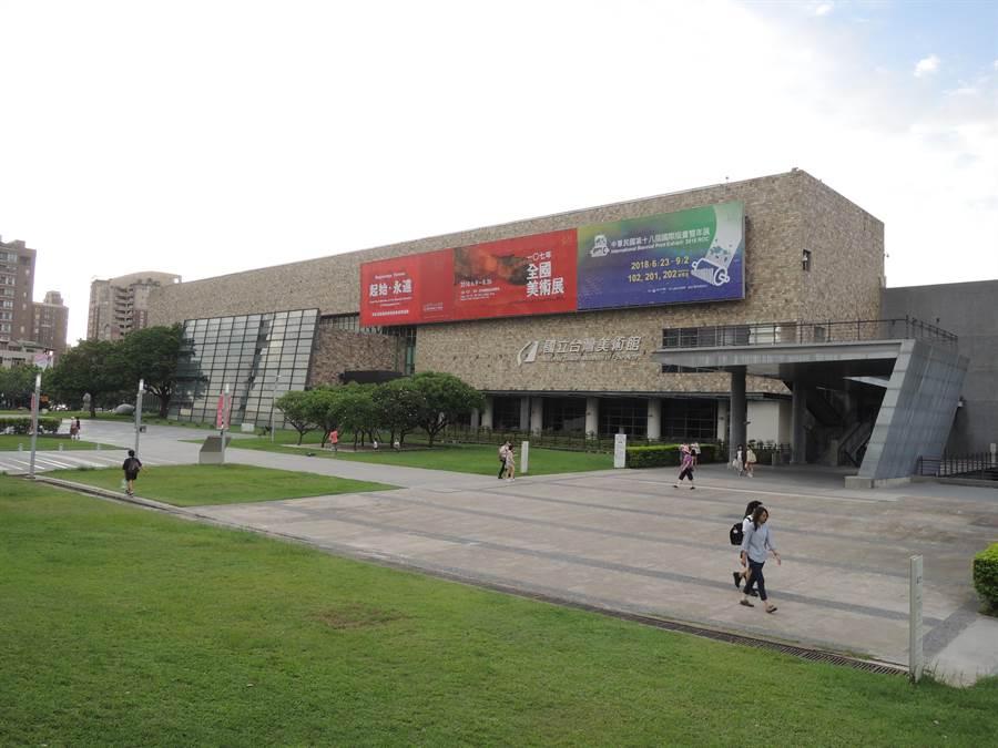 國立台灣美術館代表台灣在地藝術與當代的藝術風潮,預計展出林玉山、席德進、林明宏等人作品。(圖/台中市府提供)