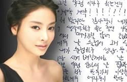 張紫妍自殺案爆新內幕 女星曾報警救人遭拒