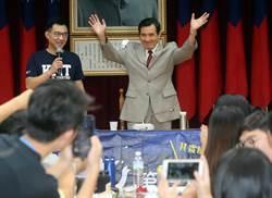 葉青林採訪遭拒 馬英九:可惜 台灣不是強調比大陸自由?