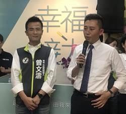 幸福接力前竹市長祕書競選服務處成立 選戰味道越來越濃