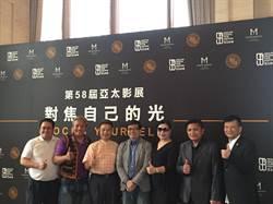 亞太影展睽違八年回到台灣 主席李祐寧期許台灣電影在國際發光