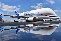 空中巴士首架「超級大白鯨」完成塗裝 超萌現身