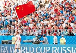 中國製造全面參賽 放眼下屆世界盃