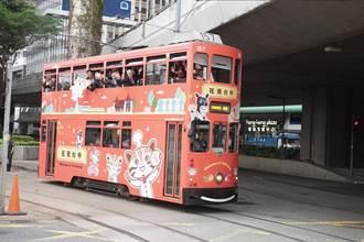 香港叮叮車彩繪花博圖案 創意行銷台中觀光