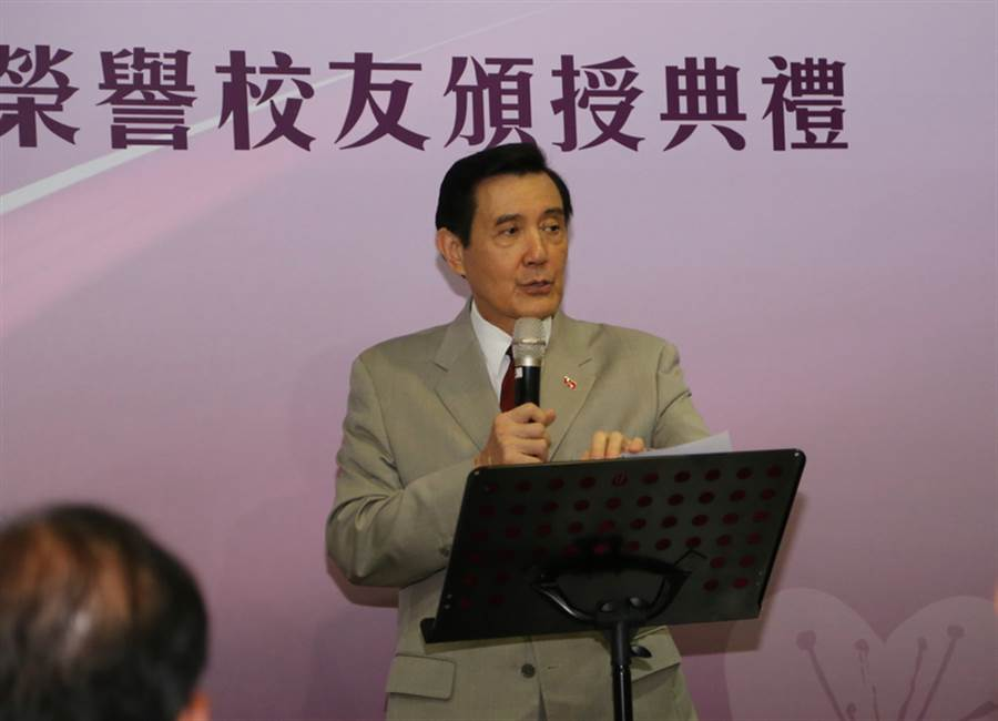 馬來西亞華僑李金友30日獲國立清華大學頒授榮譽校友,前總統馬英九(圖)應邀出席頒授典禮。(中央社)