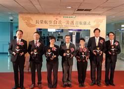 長榮航空開航27年 開了「這條新航線」來慶生