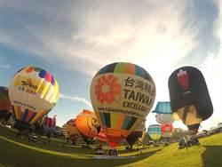 台灣精品與MEET TAIWAN熱氣球台東鹿野升空