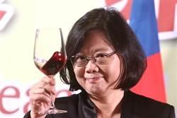 蔡英文:感謝軍公教和國人支持完成年金改革