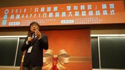 落實分級醫療 大醫院下放2%門診患者 台南市完成整合