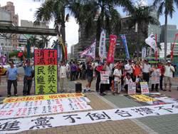 年改上路首日 台南退休軍公教警消高喊:蔡英文下台