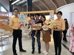台灣虎航高雄第6條航線今首航 獨飛高雄名古屋