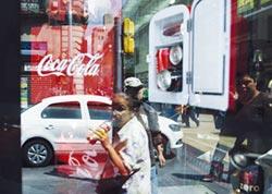 墨西哥可樂危機