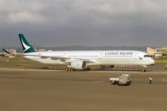 國泰航空全新A350-1000型客機 今首飛桃園機場