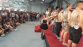 世界紋身菁英 台北競技藝術