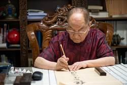 夏荊山文化藝術基金會積極鼓勵學子 期待公益與時俱進