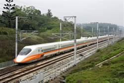 高鐵搭乘邁5億人次 幸運兒將獲無限搭乘紀念年票