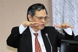 陳明通訪美 兩岸議題受矚目