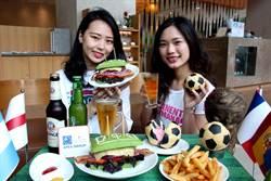 台中日月千禧酒店推世足賽限定餐點