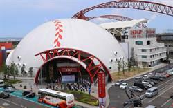 台中洲際棒球場市議員質疑圖利財團