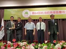 台塑和中鋼等5家企業 獲頒高雄航海節環保貢獻獎