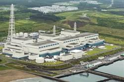 日本東電計畫蓋新核電廠 型式與核四相同