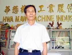 華懋 獲綠能產業訂單