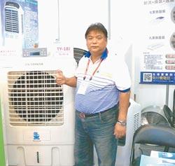 泓瑋移動式水冷扇 節能環保
