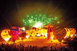 熱氣球遇上世足 光雕聲光秀