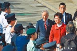 香港特首:不容觸碰國家底線