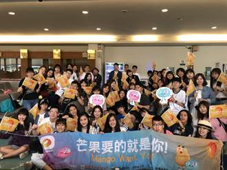 第四屆芒果要的就是你  50位菁英今赴湖南衛視實習