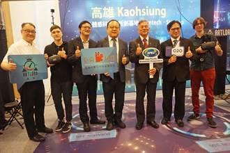 APEC O2O高峰會登場 亞太新創團齊聚