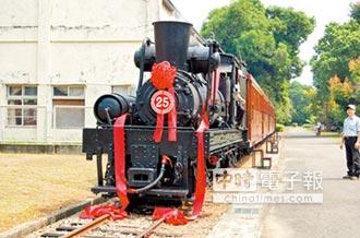 活水灌溉 阿里山鐵路再出發