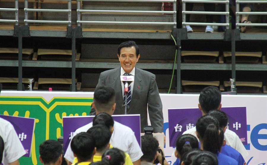 前總統馬英九出席2018海峽盃青年籃球錦標賽開幕儀式。(譚宇哲攝)